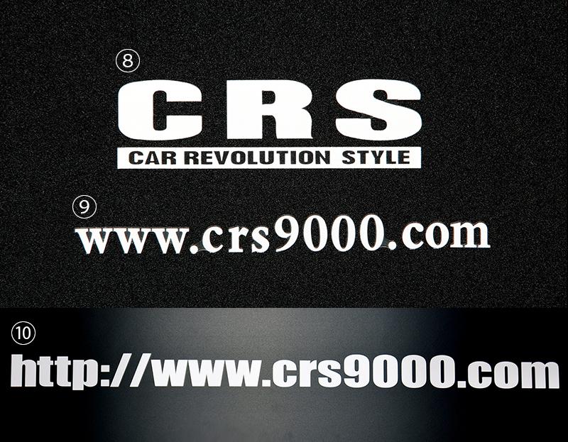 CRSステッカー